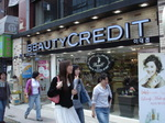 新村のBEAUTYCREDIT